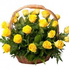 29 желтых роз в корзине «Радость»